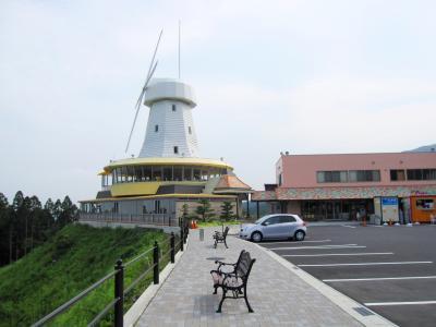 箱根:あら、リニューアル・オープン?風車のレストラン