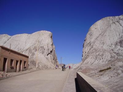 南米ボリビア国ポトシ県のトゥピサの風景