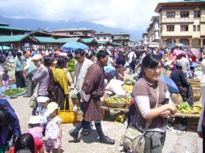 神秘の王国ブータンの旅No3・・・パロの弓場と野菜市→テインプーの宿