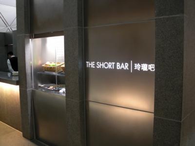 CX 香港ラウンジ