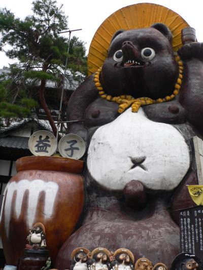 益子 春の陶器市へ