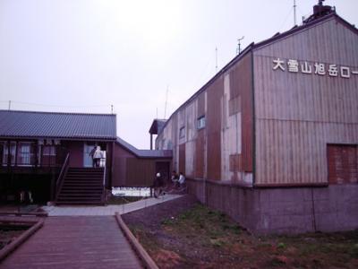 美瑛・大雪山旭岳旭平・天人峡・旭山動物園No.3