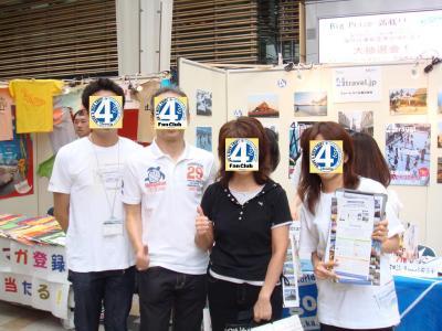 「Let's go! 海外」東京ミッドタウン 4トラブースとプチオフ会