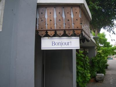インドらしからぬ、旧フランス植民地・ポンディチェリー
