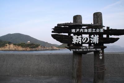 広島県・鞆の浦★伝建地区には指定されていないけれど…ポニョ