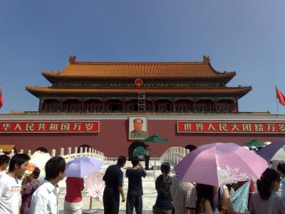 北京の旅 (3)