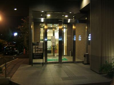 浅間温泉とビーナスライン2泊3日 ①/⑤