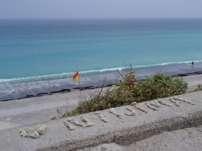 新島へ 船中1泊、民宿3泊の旅★2008夏