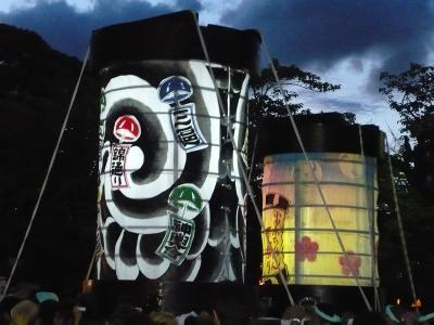 2009年7月 小田原提灯祭り