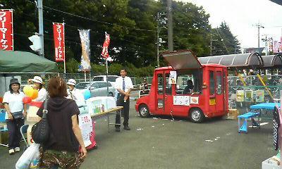 神奈川県相模原市 ホットドッグ移動販売ケータリングカー パチンコ店