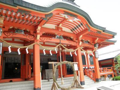 加太の淡島神社
