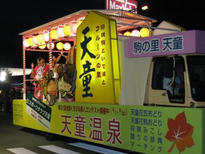 JR東日本で行く東北(その3)