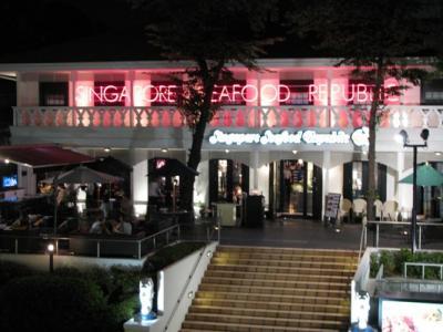 Singaporeチリクラブを食べに行こう!@品川
