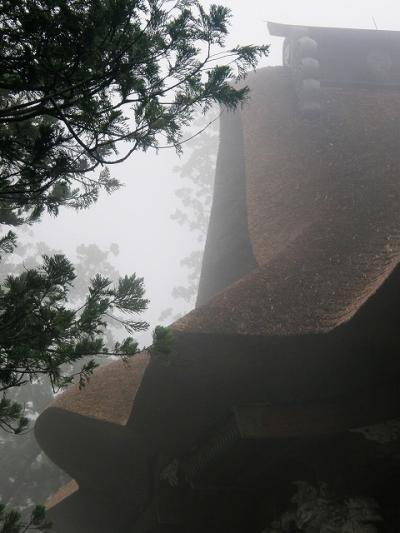 09  東北の夏山を楽しむ ・・・ ⑤羽黒山・出羽三山神社