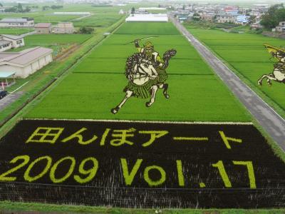 2009・夏 東北の旅 ◆ 3日目 青森県 弘前