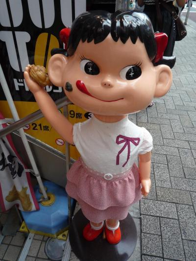 ペコちゃん焼きを買いに… (東京・2日目)
