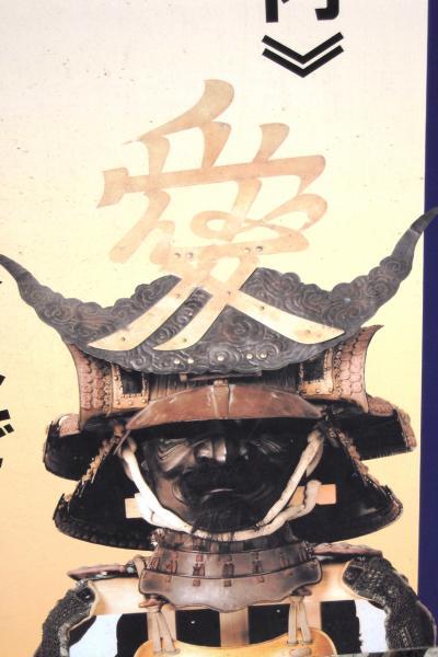 【山形/米沢】天地人、直江兼続と米沢牛堪能編◆東北激走!京都発2840Km