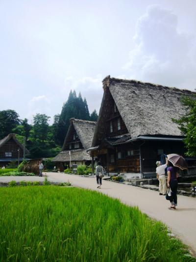 2009夏旅⑨ ~秘境五箇山 菅沼合掌造り集落~