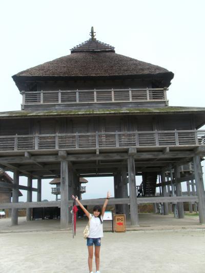 佐賀、福岡、長崎旅行  吉野ヶ里遺跡と博多もつ鍋編