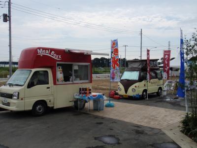 移動販売 埼玉県東松山市 クレープ、かき氷ケータリングカー 住宅販売場