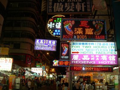 香港ディズニーランドマカオ夏休みハャメチャ家族5人旅♪その2