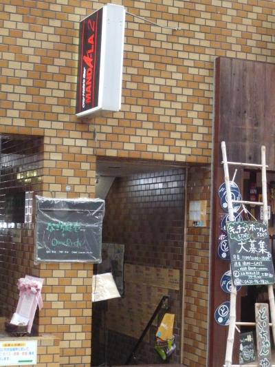 なぎら健壱さんのライヴに行ってきました。