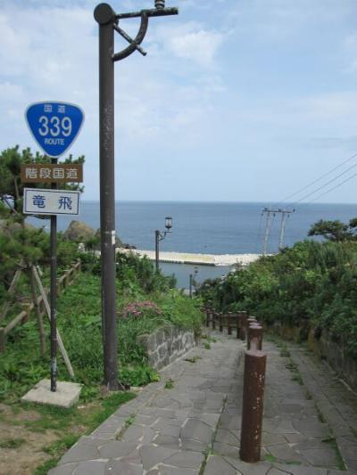 階段国道 R339 下り編