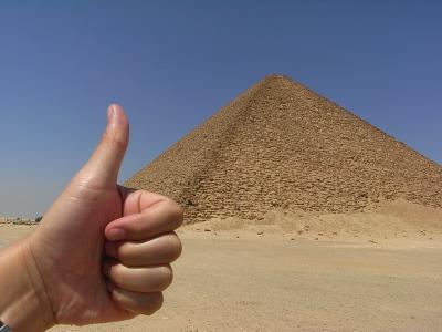 なべなべ、エジプトへ行く!(赤ピラミッドでいえーい!編)