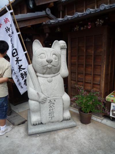 2009.09 お伊勢さん ぶらぶら