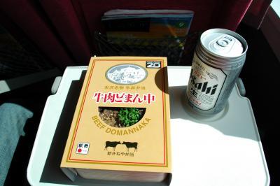 三連休パスで行く函館・松島2007⑥