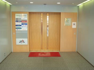 【空港ラウンジ1】さくらラウンジ・JL・日本航空・関西空港