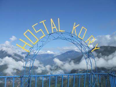 ボリビア国ラパス県の楽園コロイコの町周辺−南米アンデス山脈