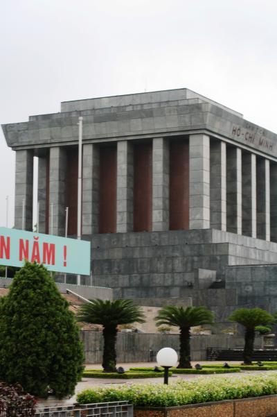 2009秋、ベトナム旅行記2(1):9月12日(1):セントレア空港からハノイ空港へ