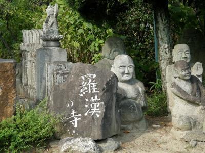 羅漢の寺 栗橋町定福院を訪ねて