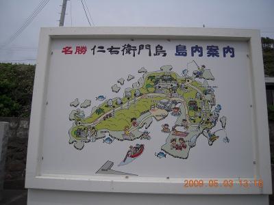 2008.05 in房総