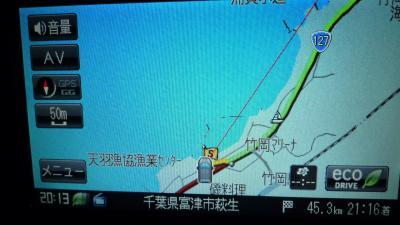 09年09月21日(月)、5連休3日目の釣行は竹岡へ。