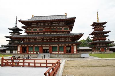 奈良の世界遺産を巡る旅【薬師寺】vol.3