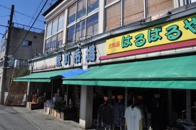 米沢出張旅行5-小国から米沢へ