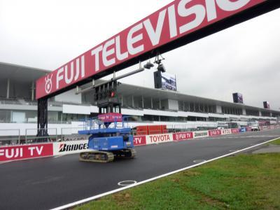 2009  F1日本GP in 鈴鹿 ピットウォーク編