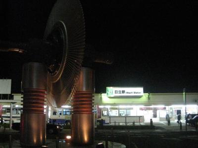 歴史の街「日立」・夜の銭湯めぐり