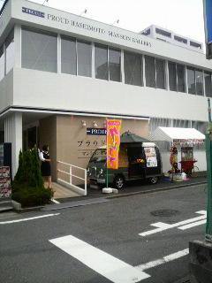 移動販売 神奈川県相模原市 クレープ ケータリングカー出店 住宅展示場