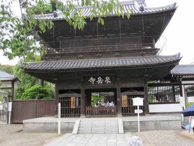 泉岳寺・品川宿を散策