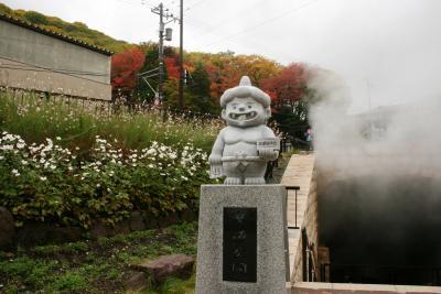 130-秋の【登別温泉】地獄谷と天然足湯ののんびり散策