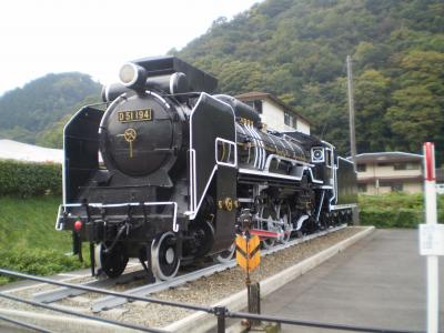 2009萩・津和野と世界遺産厳島神社・原爆ドーム・錦帯橋のたび1