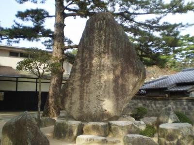 2009萩・津和野と世界遺産厳島神社・原爆ドーム・錦帯橋のたび2