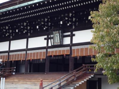 京都散歩ー京都御所ー