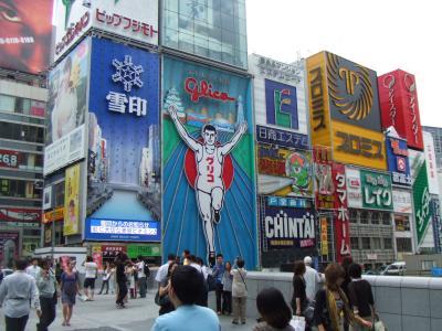 大阪グルメの旅(2009.07)
