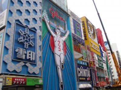 大阪観光★2008