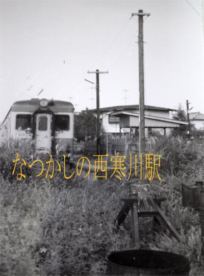 相模線西寒川駅(2009.11)No1