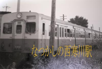 相模線西寒川駅(2009.11)No2